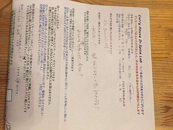 滋賀から来ていただいたバンゾーニンインさん、ご来店ありがとうございます