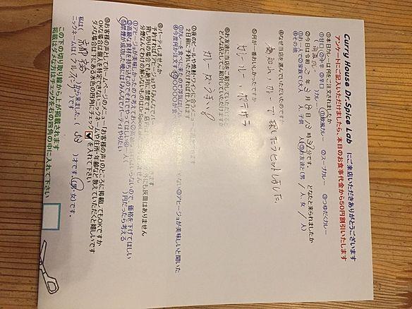 京都宇治から来ていただいたクルフィングさん、初来店ありがとうございます