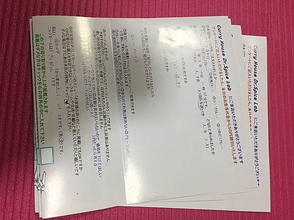 福知山市から来ていただいたさとぴょんさん、初来店ありがとうございます