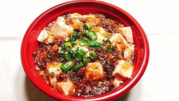 ピリ辛麻婆豆腐丼