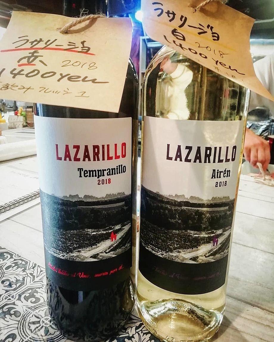 スペインワイン白赤 (1400円〜多数あります。小売価格でリーズナブルなお値段です。(酒販免許取得済))