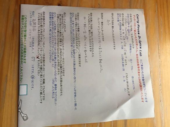 長岡京市から来ていただいたバフバフさん、初来店ありがとうございます