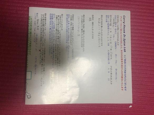 福知山 長田から来ていただいたシュシュパさん、初来店ありがとうございます
