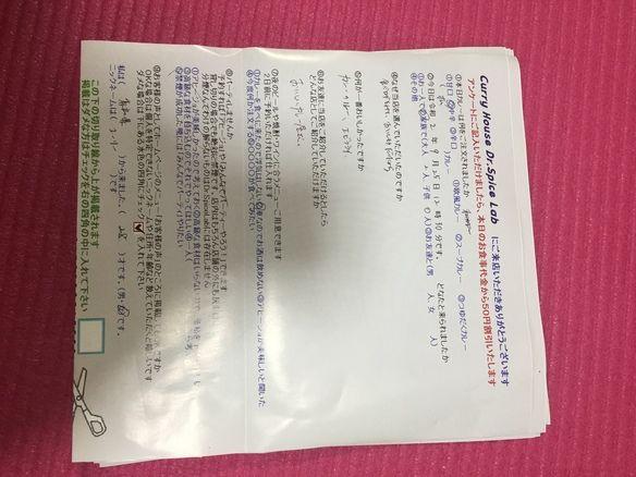 奈良県から来ていただいたユーリーさん、初来店ありがとうございます