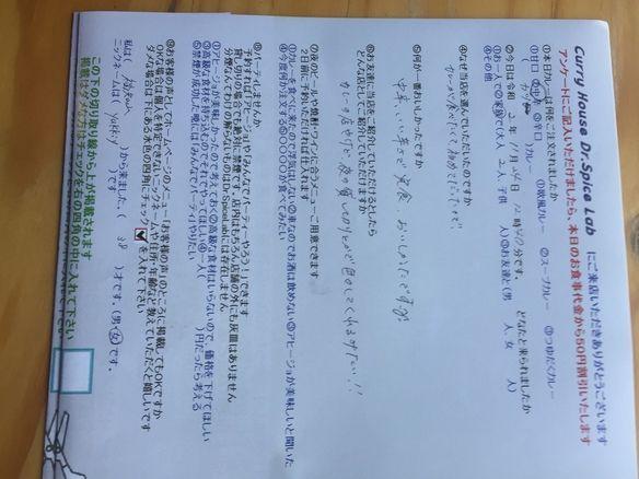 福知山来ていただいyukkiyさん、初来店ありがとうございます