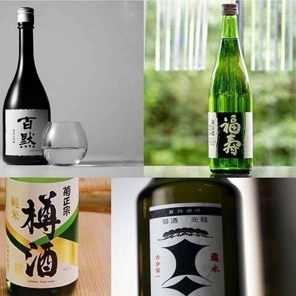日本酒 灘の酒