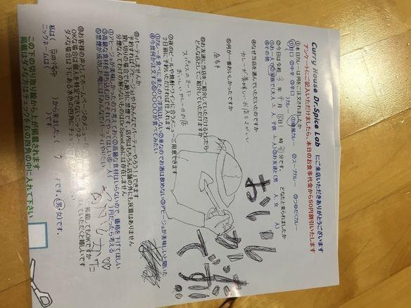京丹後市から来ていただいた名無しさん、初来店ありがとうございます