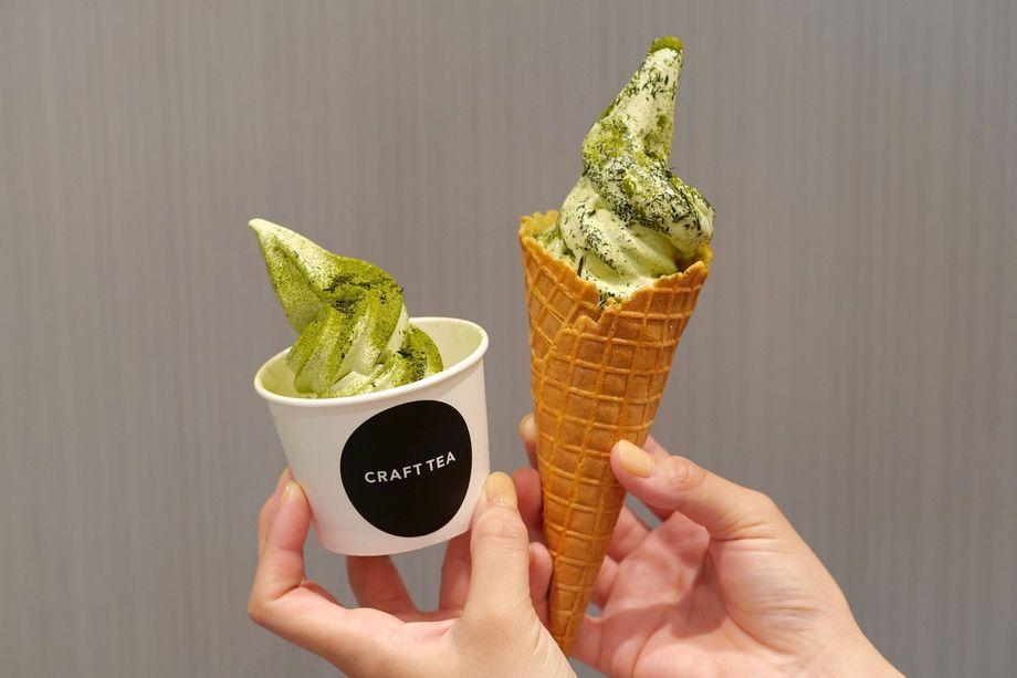 芳醇緑茶ソフトクリーム(¥480(税込))
