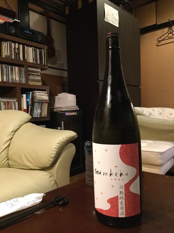 白木久 しらきく 円熟 純米原酒