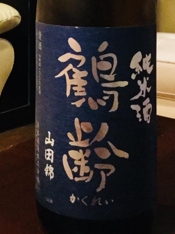 鶴齢 特別純米酒 山田錦