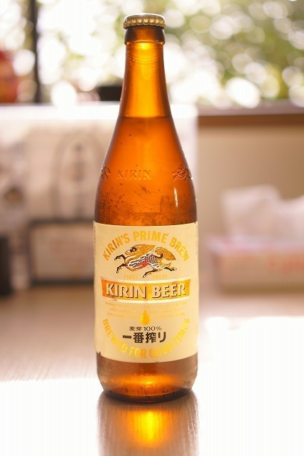 キリン一番搾り 瓶500ml(600円)