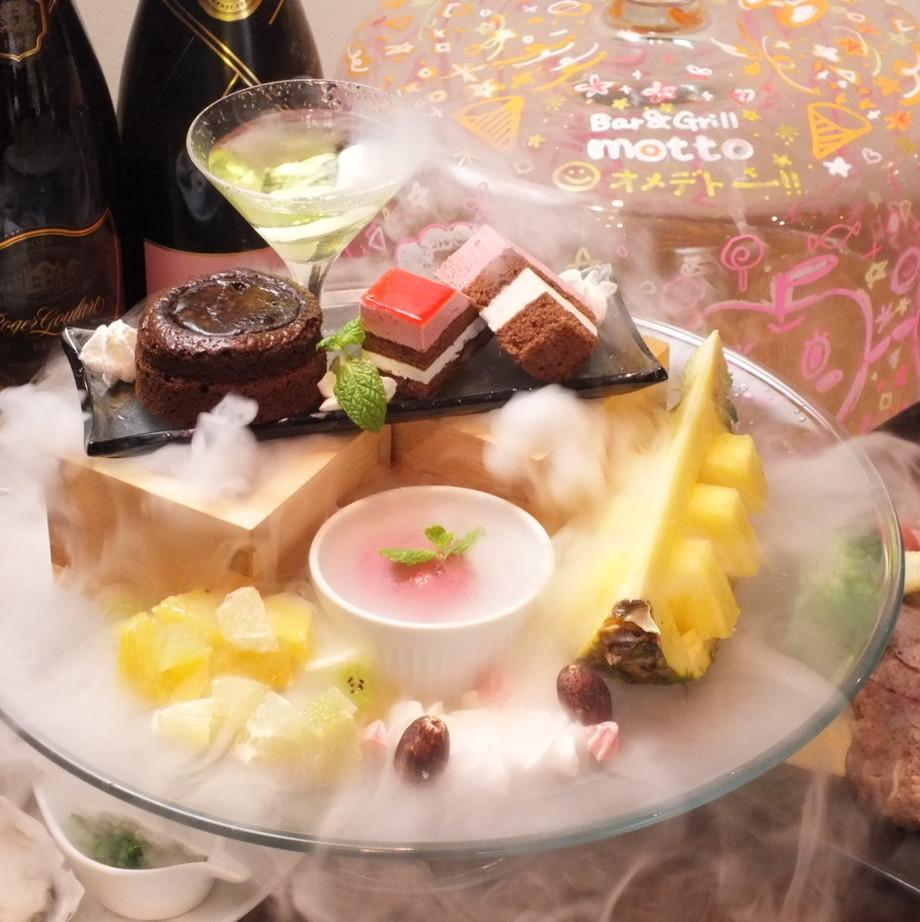【記念日・サプライズに!】アニバーサリープラン♪飲物別/3,500円(税別)(3,500円)