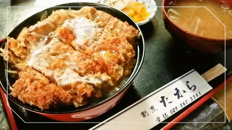 ランチタイム人気メニュー!カツ丼