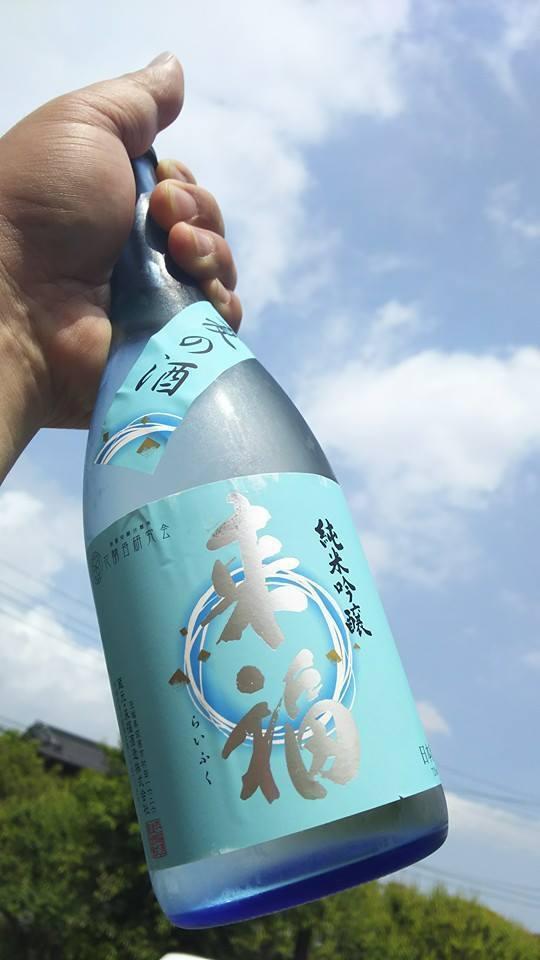 日本酒 来福 四号瓶
