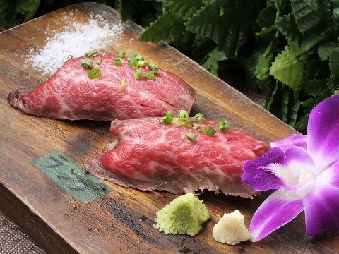 黒毛和牛のランプ【肉寿司】(240円)