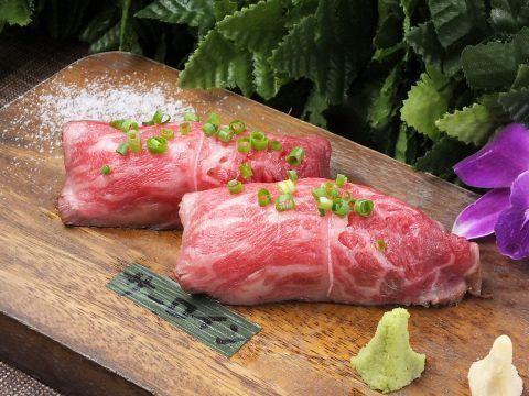 黒毛和牛のフィレ【肉寿司】(280円)