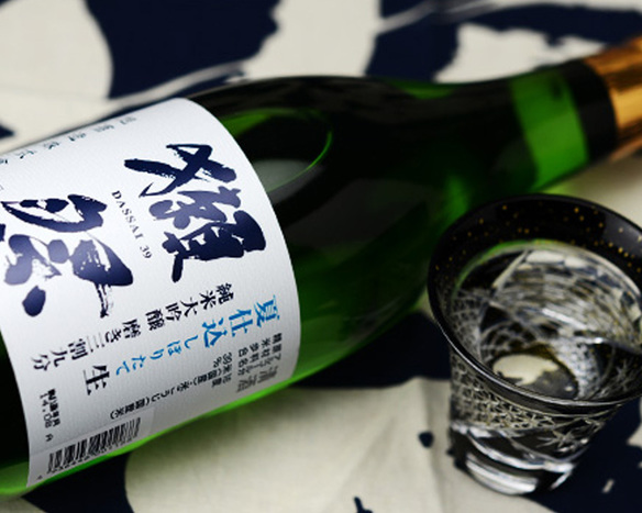【季節の地酒】獺祭(だっさい)純米大吟醸 磨き三割九分