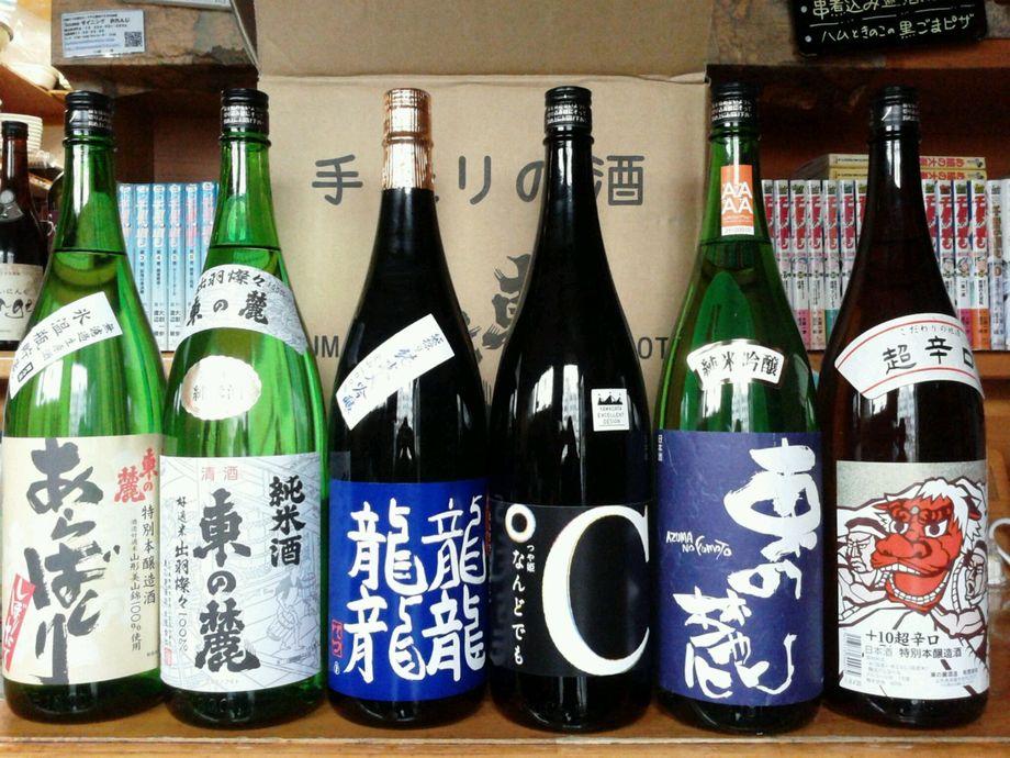特選、こだわりの日本酒  じいちゃんの酒  ばあちゃんの酒(1合 550円より)