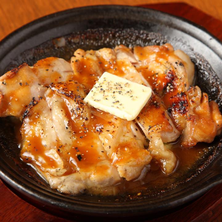 丸ごと!鶏モモステーキ(790円)