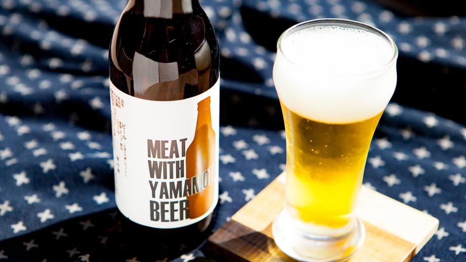 やまもとビール(790円)