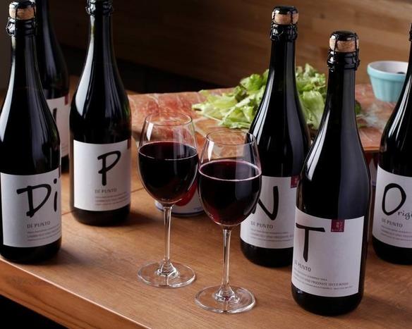 ランブルスコ~弱発泡性・低アルコール・フルーティーな赤ワイン~ 甘口or辛口