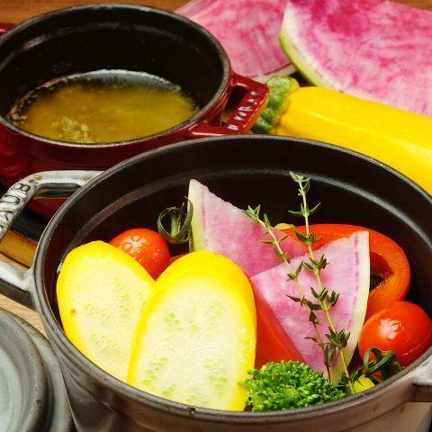 ごろごろ野菜の蒸し焼きバーニャカウダ