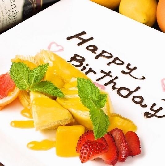 記念日・誕生日★デザートプレートをプレゼント