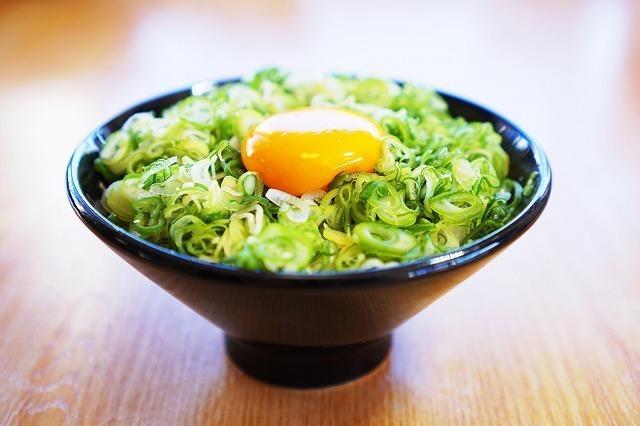 ねぎ味噌炙り飯(230円)