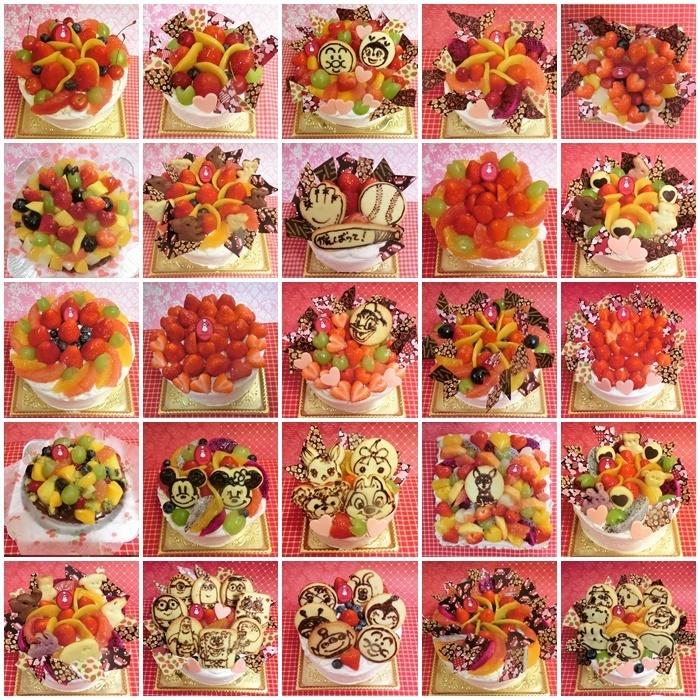 8月にお作りしたホールデコレーションケーキの一部のケーキ♪集めてみました(^^♪