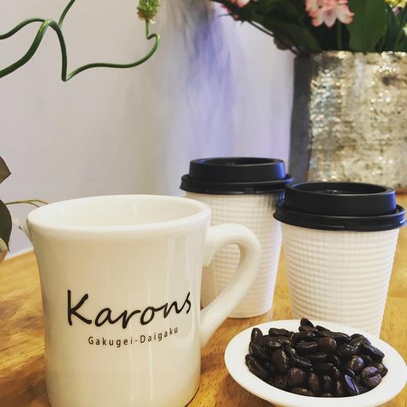 オーガニックコーヒー  Organic Coffee