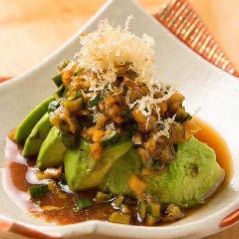アボカドと香味野菜
