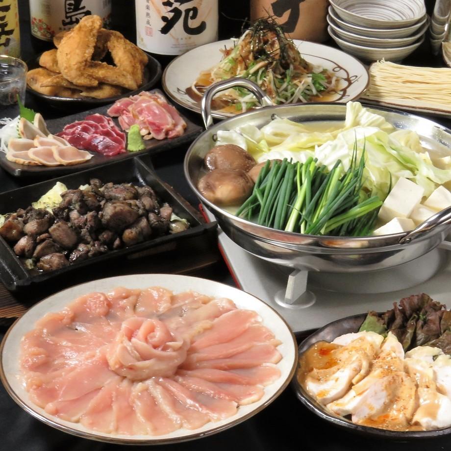 鶏しゃぶ鍋コース(4500)