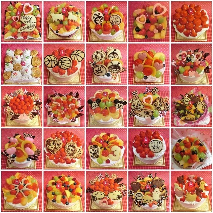 2016年10月にお作りしたホールデコレーションケーキの一部のケーキ集めてみました(^^♪