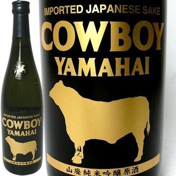 COWBOY(一合)