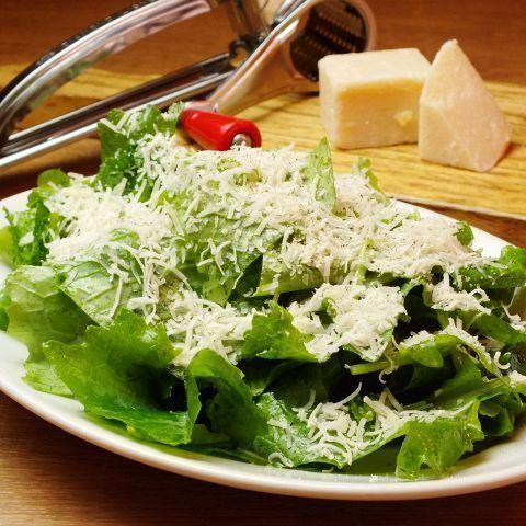 ケールとパルメザンチーズのサラダ