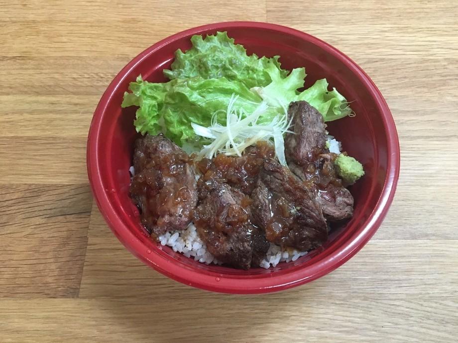 ステーキ丼(お弁当)