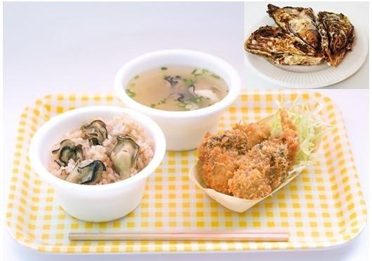 焼かき定食(1300円)