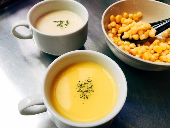 豆乳で作ったかぼちゃのスープ(冷製/温製)