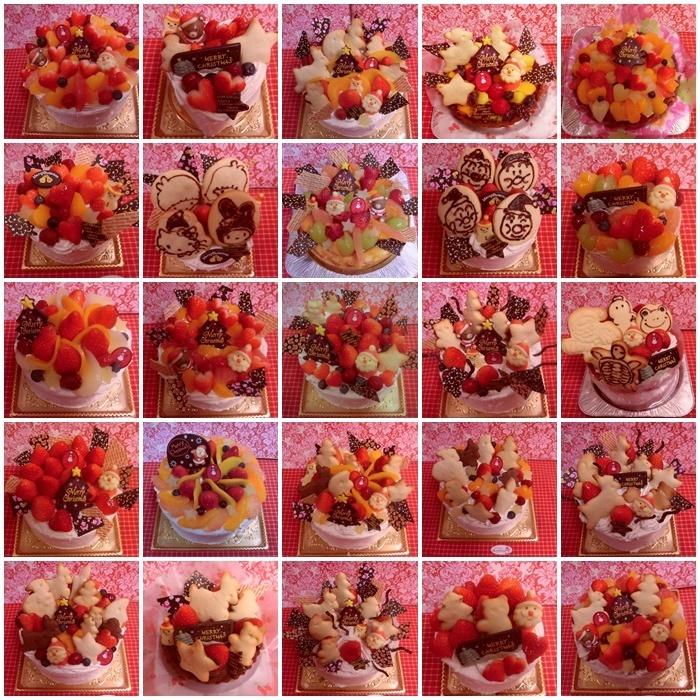 2016 クリスマスホールデコレーションケーキ☆沢山のご注文ありがとうございます♪(^◇^)