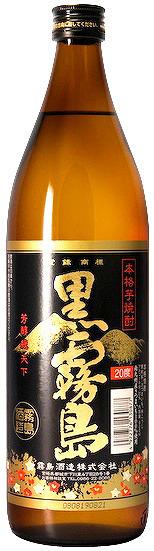 焼酎ボトル 黒霧島(芋)