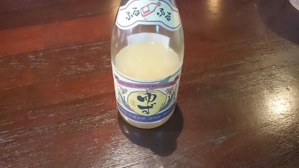 請福ゆず酒(グラス)