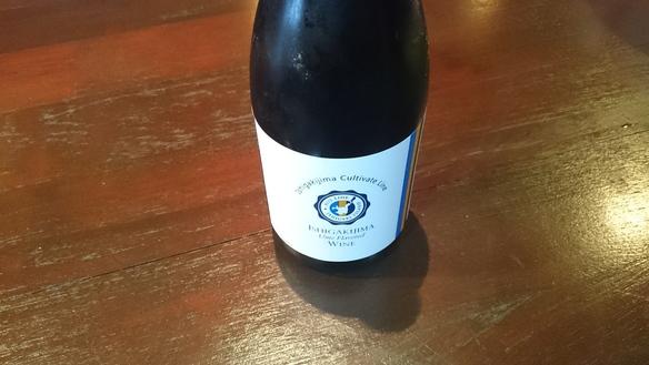 請福梅フレーバーワイン(グラス)