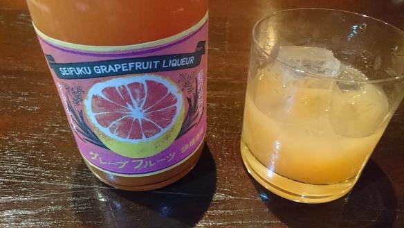 請福グレープフルーツ酒(グラス)