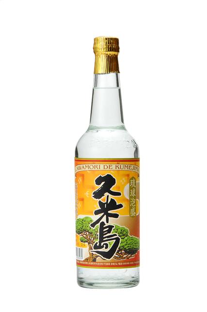 泡盛「久米島」(グラス)
