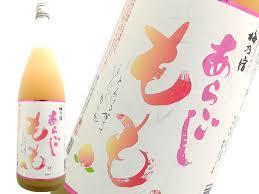 あらごし桃酒(650円)