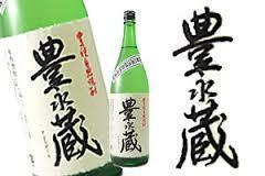 【熊本/米】豊永蔵 有機無農薬米