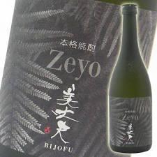 【高知/粕取】美丈夫 zeyo(650円)