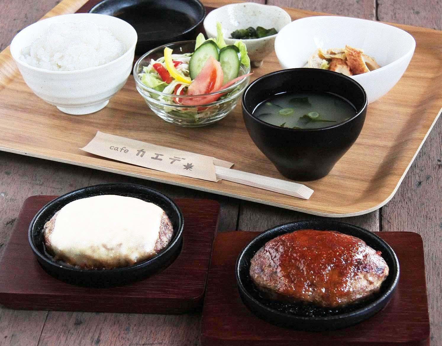 手づくりハンバーグ定食(おろしソースorチーズデミグラス)