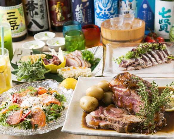 【2.5時間飲み放題付】名物コース(お肉料理メイン)〈全12品〉