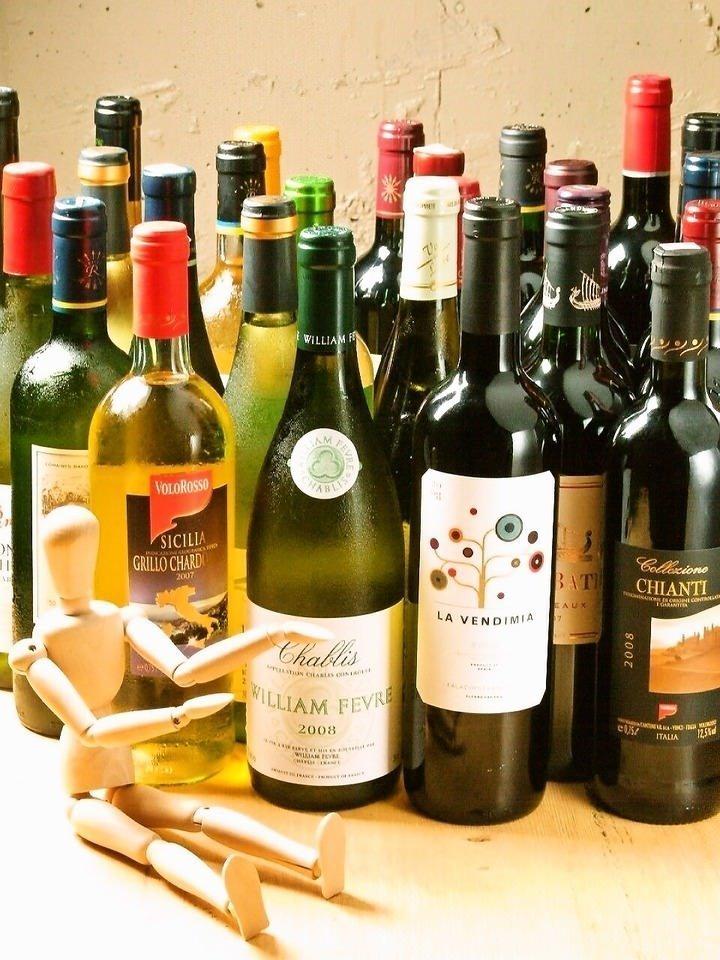 ボトルワイン各種(1980円~)